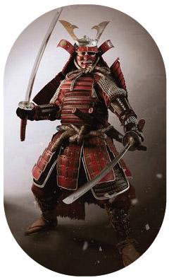 Imagen Samurai